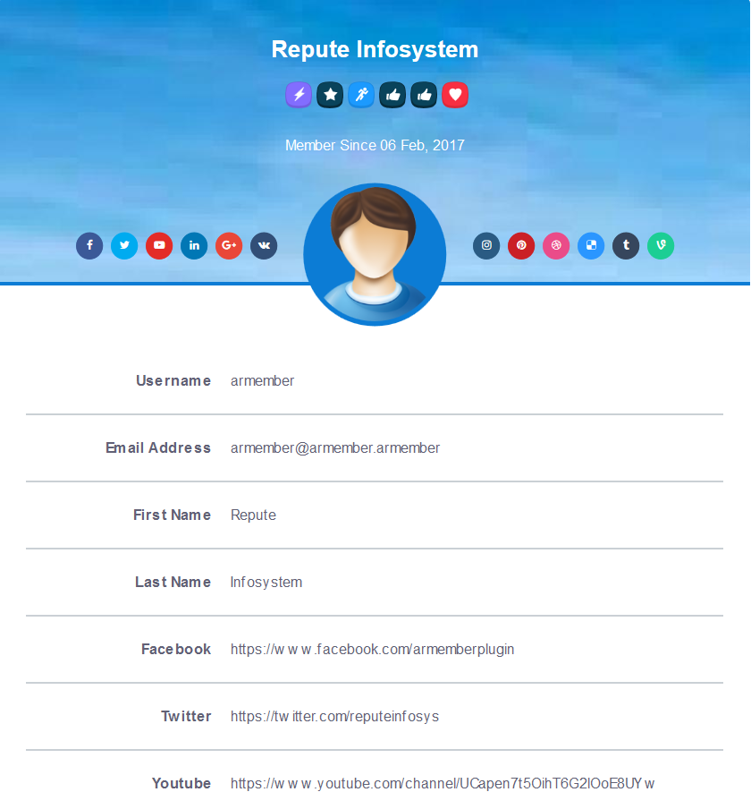 ARMember_profile_template